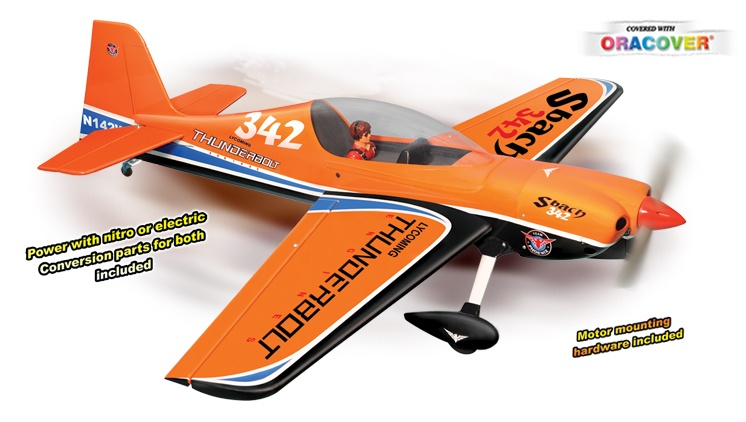 Phoenix Sbach 342 - 143 cm